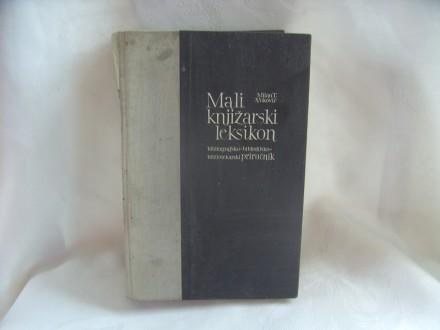 Mali knjižarski leksikon Milan Vuković