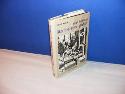 Mali leksikon štamparstva i grafike, Heijo Klajn