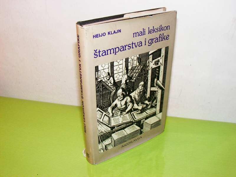 Mali leksikon štamparstva i grafike