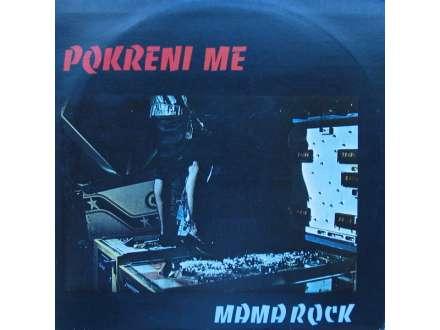 Mama Rock - Pokreni Me
