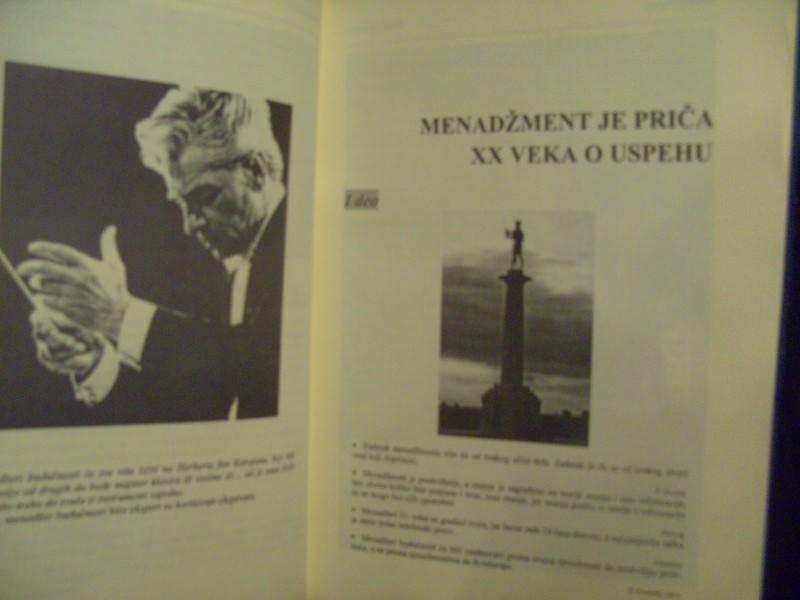 Managment, Branimir Inić