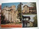 Manastir Ljubostinja 1974 god.*