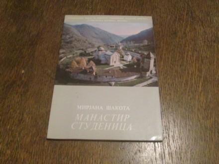 Manastir Studenica, Mirjana Šakota