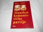 Manifest komunističke partije,K.Marka,F.Engels, BIGZ