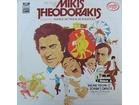 Manos Tacticos - The Music Of Mikis Theodorakis