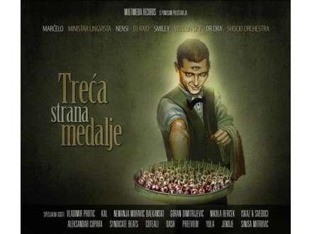 Marčelo - Treća Strana Medalje - 2CD