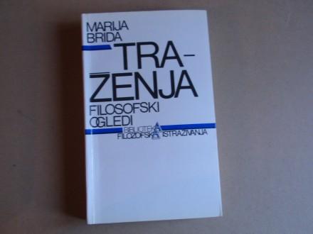 Marija Brida - Traženja - Filosofski ogledi
