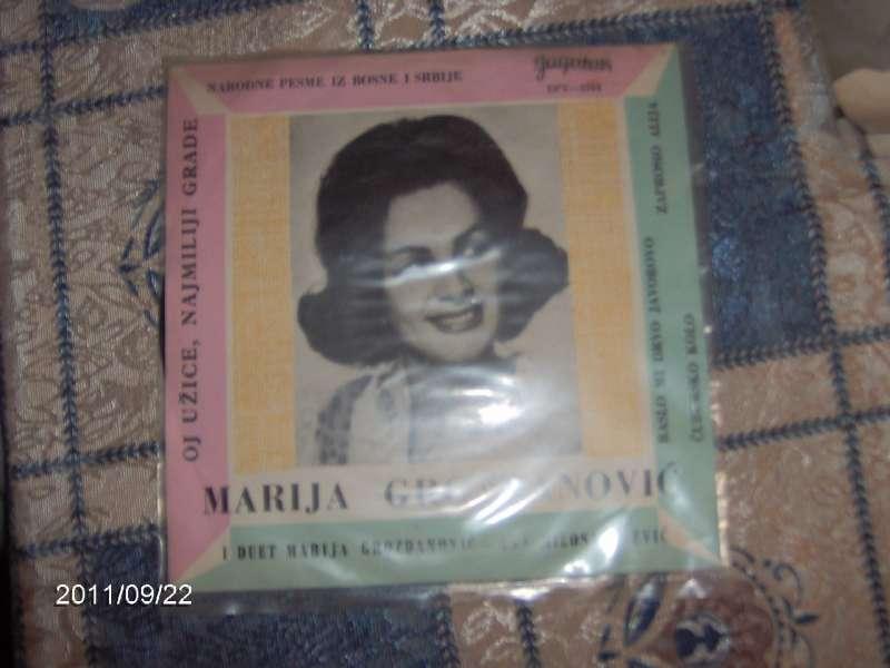 Marija Grozdanović - Raslo mi drvo javorovo