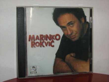 Marinko Rokvić - Sunce i zora