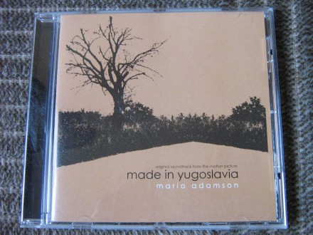 Mario Adamson - Made in Yugoslavia