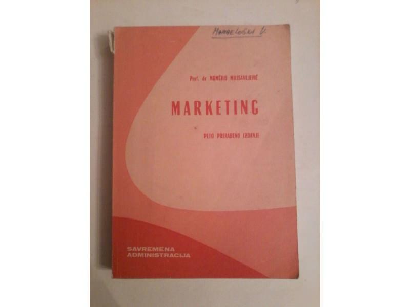 Marketing, Momčilo Milisavljević
