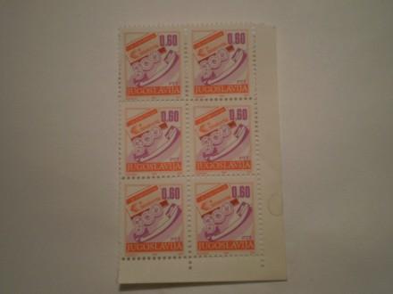 Markice - Jugoslavija 0,60 - 6 markica u tabaku