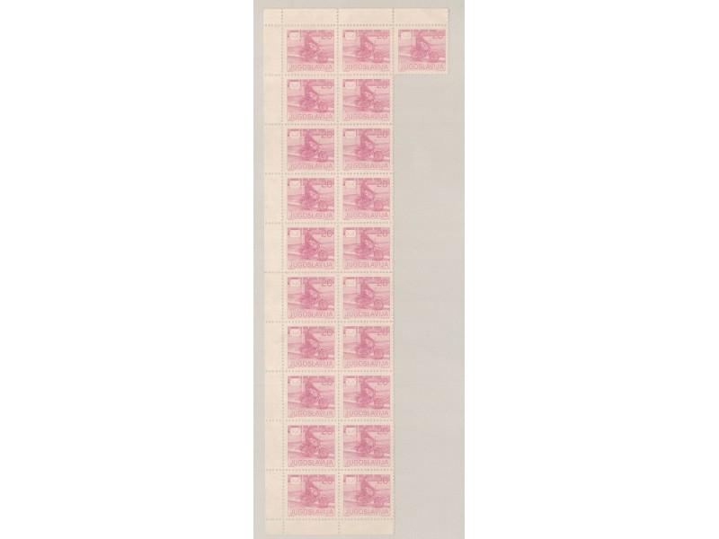 Markice - Postar - 21 markica u tabaku
