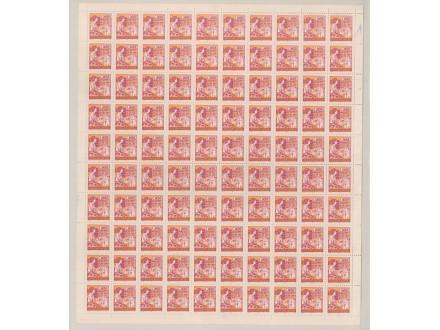 Markice - Postarka - 100 markica u tabaku (5)