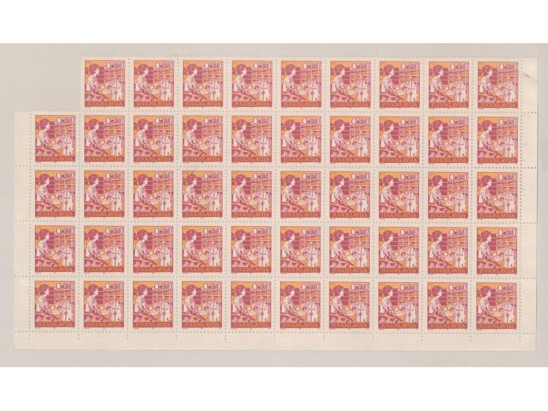 Markice - Postarka -Jugoslavija - 49 markica u tabaku