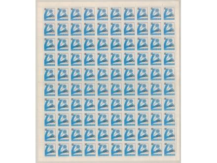 Markice - Rak je izleciv - 100 markica u tabaku