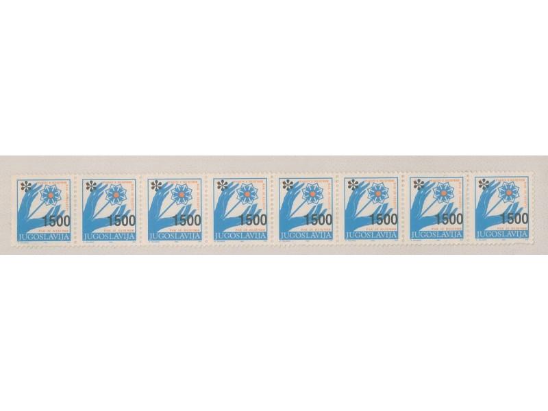 Markice - Rak je izleciv  -8 markica u tabaku