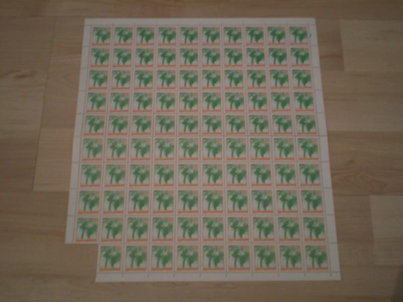 Markice - Zeleni postar - 99 markica u tabaku