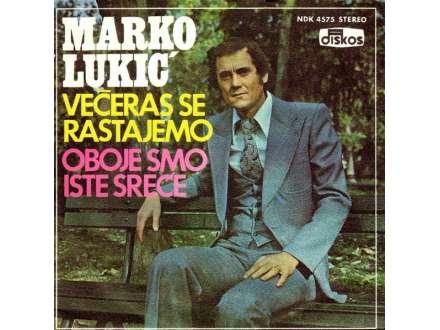 Marko Lukić - Večeras Se Rastajemo