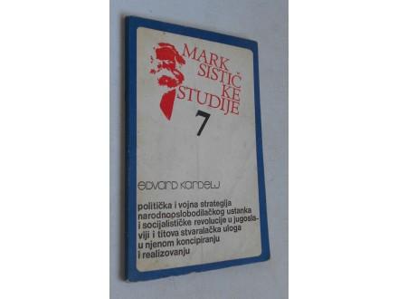 Marksističke studije 7 - Edvard Kardelj