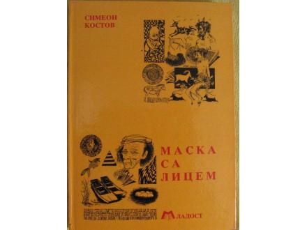 Maska sa licem  Simeon Kostov