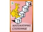 Matematičke stepenice 4, Ljiljana Vuković, Ivana Groško