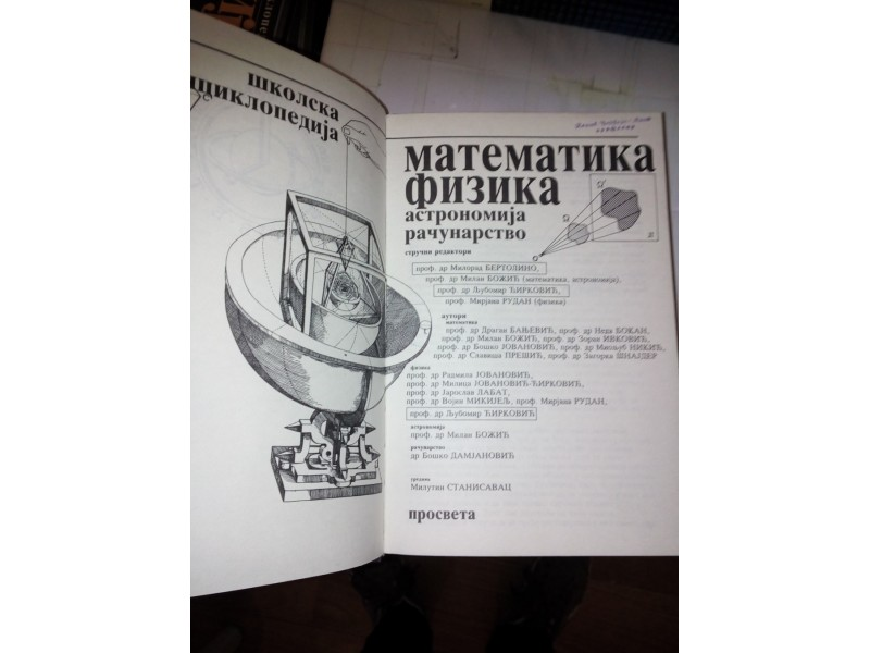Matematika Fizika - Školska enciklopedija