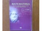 Matematika- Testovi za pripremu završnog ispita za upis