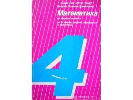 Matematika sa zbirkom za IV razred srednjeg obrazovanja