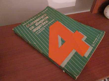 Matematika sa zbirkom zadataka 4