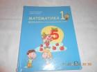 Matematika - vezbanka za 1.razred