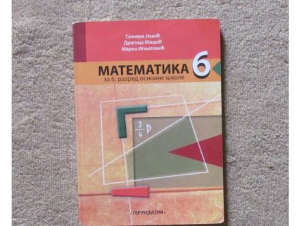 Matematika za 6. razred - Gerundijum