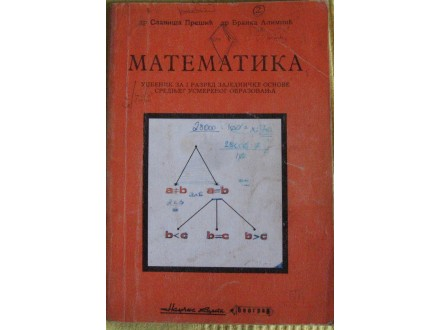 Matematika  za I razred  Prešić  Alimpić