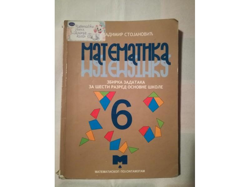 Matematika zbirka za 6. razred (Matematiskop)