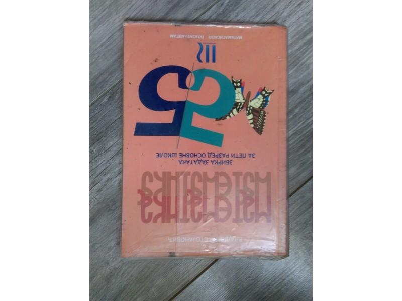 Matematika zbirka zadataka 5 razred. MATEMATISKOP