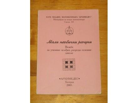 Materijali za mlade matematičare - Arhimedes