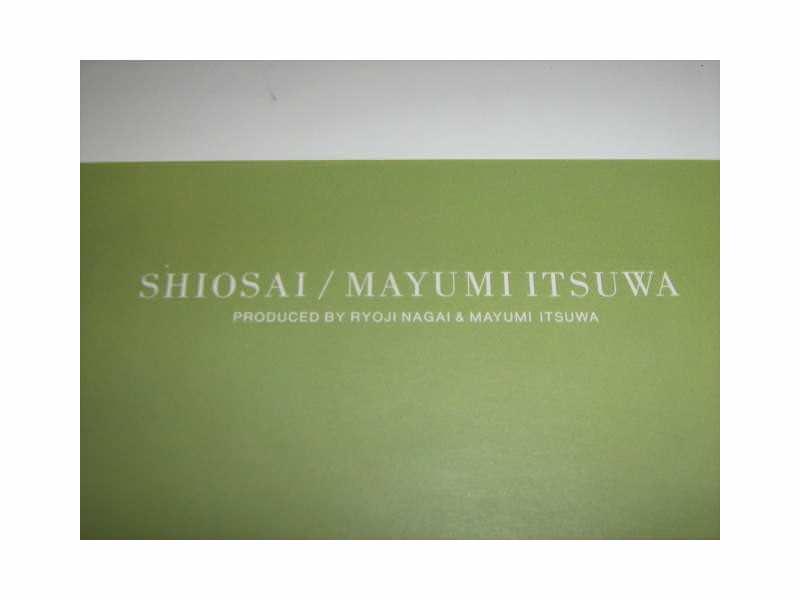 Mayumi Itsuwa - Shiosai