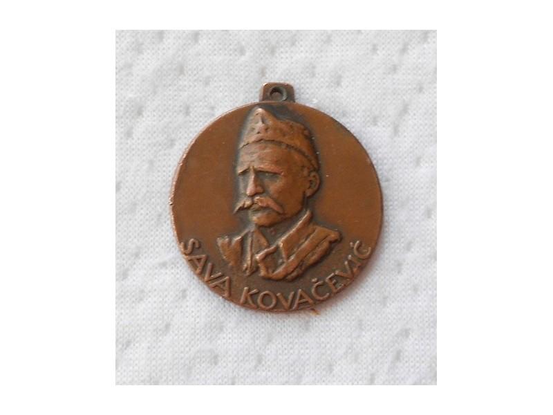 Medalja 40 godina bitke na Sutjesci