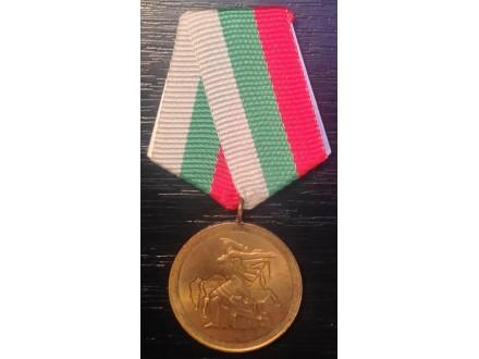 Medalja Bugarska 1300 god. Bugarska