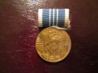 Medalja Slobodne Nemačke Omladine (FDJ )