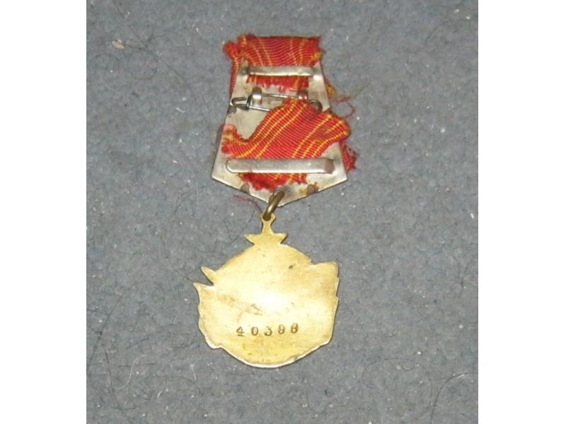 Medalja `Smrt fašizmu - sloboda narodu`
