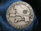 Medalja Streljačkog Saveza Jugoslavije 1981.