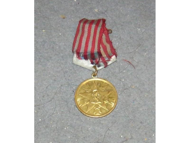 Medalja `Zasluge za narod`