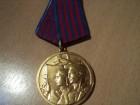 Medalja rada