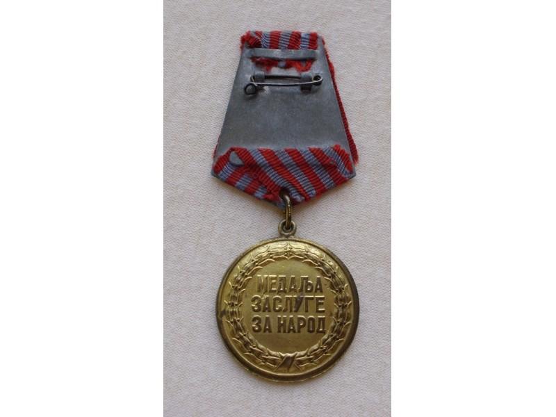 Medalja zasluga za narod