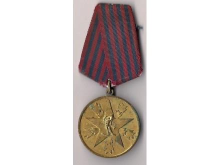 Medalja zasluge za narod