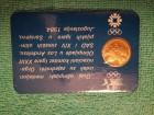 Medaljon sa ZOI `84 u Sarajevu