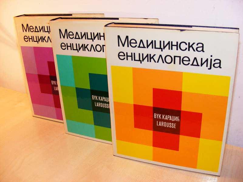 Medicinska enciklopedija 1-3 Larous (besplatna dostava)