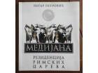 Medijana -  Rezidencija rimskih careva, Petar Petrović