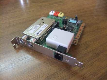Medion TV-FM Tuner 7134+Fax modem = 2 u 1 + GARANCIJA